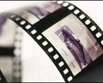 Mỹ: thưởng cho những người bắt được kẻ quay phim lậu