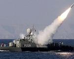 Iran tập trận ở eo biển Hormuz