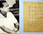 Trần Thanh Phương và những trang tư liệu