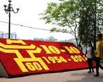 Nhiều hoạt động chào mừng 60 năm Ngày Giải phóng Thủ đô