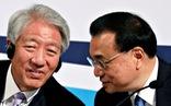 Trung Quốc sẵn sàng hoàn tất đàm phán COC?