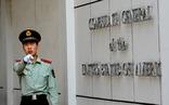 'Thế giới không thể an toàn cho đến khi Trung Quốc thay đổi'