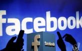 Facebook thừa nhận mạng xã hội có thể không tốt cho nền dân chủ
