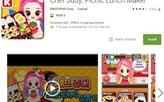 36,5 triệu điện thoại Android nhiễm mã độc Judy