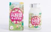 Nyusankin Chuaburu Nhật Bản - cuộc cách mạng giải quyết bệnh đường tiêu hóa
