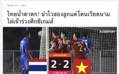 Matichon: 'Hàng thủ vững chắc và hiệp 2, U22 Việt Nam mới là đội nhiều cơ hội hơn'