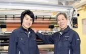 Thực tập sinh Việt được chủ Nhật giao lại công ty