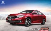 Honda Civic RS thêm màu mới - Đậm tính thể thao