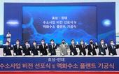 Khởi công nhà máy hydro lỏng lớn nhất thế giới tại Hàn Quốc