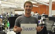 'Bí kíp' xin việc ở những công ty công nghệ đáng mơ ước