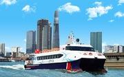 Chính thức vận hành tuyến tàu thủy cao tốc