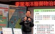 Đài Loan sắp cấm hoàn toàn ống hút nhựa, túi nhựa