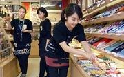Nhiều nữ thực tập sinh Việt Nam tại Nhật bị ăn chặn tiền lương