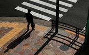 Những người 'bốc hơi' trong xã hội Nhật