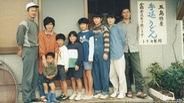 22 năm quay phim về gia đình 'Ông Tora ở đảo Goto'