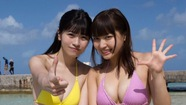 Nhật tranh cãi tưng bừng về 'hình thể lý tưởng' của phụ nữ