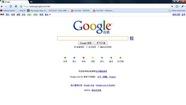 Dịch vụ của Google bị gián đoạn ở Trung Quốc