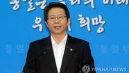 """Hàn Quốc đề xuất đàm phán """"lần cuối"""" về Kaesong"""