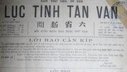 Lục Tỉnh Tân Văn và thuở đầu nhật báo