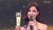 Huỳnh Thu Sinh,Hồ Định Hân lên ngôi tại giải thưởng TVB