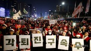 Hàn Quốc bắt khẩn cấp chủ tịch quỹ Hưu trí quốc gia