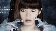 Sadako 2019 đưa ma nữ đáng sợ trở lại màn ảnh rộng