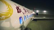 Máy bay dân dụng do Trung Quốc sản xuất hoàn tất bay thử nghiệm