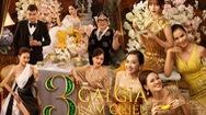 Cán mốc 165 tỷ đồng, Gái già lắm chiêu 3 lọt top 5 phim Việt ăn khách nhất mọi thời đại