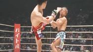 Video: Youtuber nổi tiếng hạ đo ván nhà vô địch hạng nhẹ Shoji Maruyama