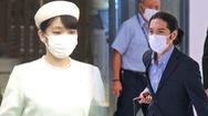 Video: Công chúa Nhật Bản Mako tái ngộ hôn phu sau ba năm xa cách