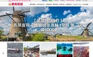 Công ty Đài Loan trong vụ khách Việt 'mất tích' nói gì?