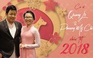 Thầy trò Quang Lê - Phương Mỹ Chi chúc năm mới thành công