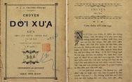 Người có công đầu với chữ quốc ngữ - Kỳ 2: Tiên phong phổ biến chữ quốc ngữ