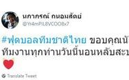 CĐV Thái Lan: 'Niềm tin vào bóng đá Thái Lan trở lại'