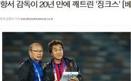 Sports Hankooki: 'Giấc mơ World Cup của Việt Nam đang lớn dần'