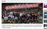 """CĐV Thái Lan có thể """"mua tivi mới để xem World Cup tại nhà"""" nếu không thắng Việt Nam"""