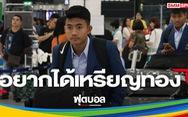 'Thần đồng' Thái Lan Suphanat: 'Việt Nam khó có cửa thắng Thái ở SEA Games'