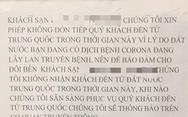 Tranh cãi quanh chuyện khách sạn Đà Nẵng từ chối phục vụ khách Trung Quốc