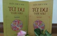 'Từ Dụ thái hậu' đoạt giải nhất, sách về cải cách ruộng đất rút giải thưởng
