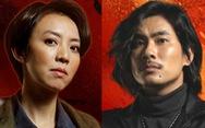 Thu Trang, Kiều Minh Tuấn lần thứ 8 đóng chung trong 'Chị Mười Ba'