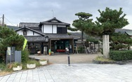 Bài học từ 33.000 doanh nghiệp Nhật Bản có tuổi đời hàng thế kỷ