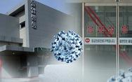 Công bố ca tử vong thứ 4, Hàn Quốc mạnh tay kiềm chế COVID-19