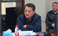 10 quan chức tỉnh Hồ Bắc bị xử lý, cách chức