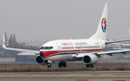 China Eastern Airlines tạm ngừng các chuyến bay đến Mỹ vì dịch virus corona