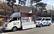 Các công ty rượu Hàn Quốc tặng ethanol làm chất khử trùng chống corona
