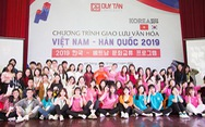 ĐH Duy Tân tuyển sinh ngành học mới ngôn ngữ Hàn Quốc năm 2020