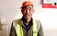 Video: Tặng số tiền dành dụm cả đời hỗ trợ cuộc chiến chống virus corona