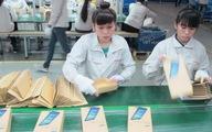 Ưu đãi Samsung tỉ đô nhưng thu thuế bà bún bò có công bằng?