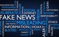 EU tham vấn công khai để đối phó với vấn nạn tin giả