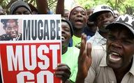 Nội các đã bỏ Tổng thống Zimbabwe